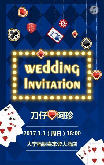 赌神主题婚礼邀请函