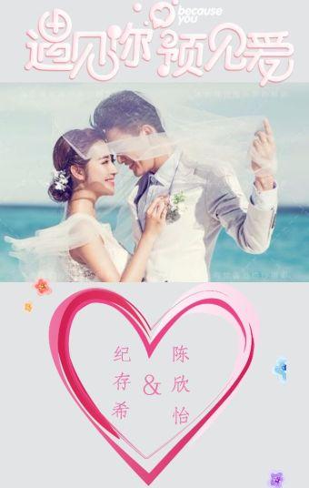 时尚简约大气浪漫唯美文艺范的婚礼相册/婚礼邀请函/爱情纪念册
