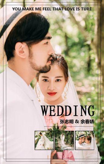 清新婚礼文艺婚礼高端时尚婚礼杂志风婚礼浪漫婚礼结婚请帖请柬邀请函