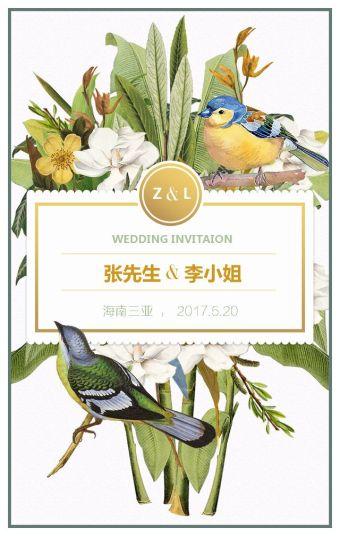 2017时尚清新婚礼邀请函