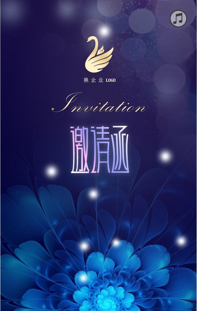 邀请函_maka平台海报模板商城