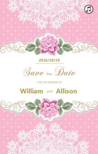 浪漫粉色花朵蕾丝婚礼邀请函