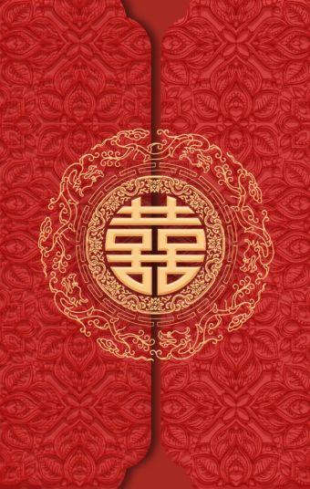 复古中国风婚礼邀请函