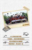 毕业季的回忆