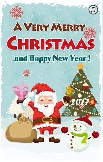 走心的圣诞贺卡