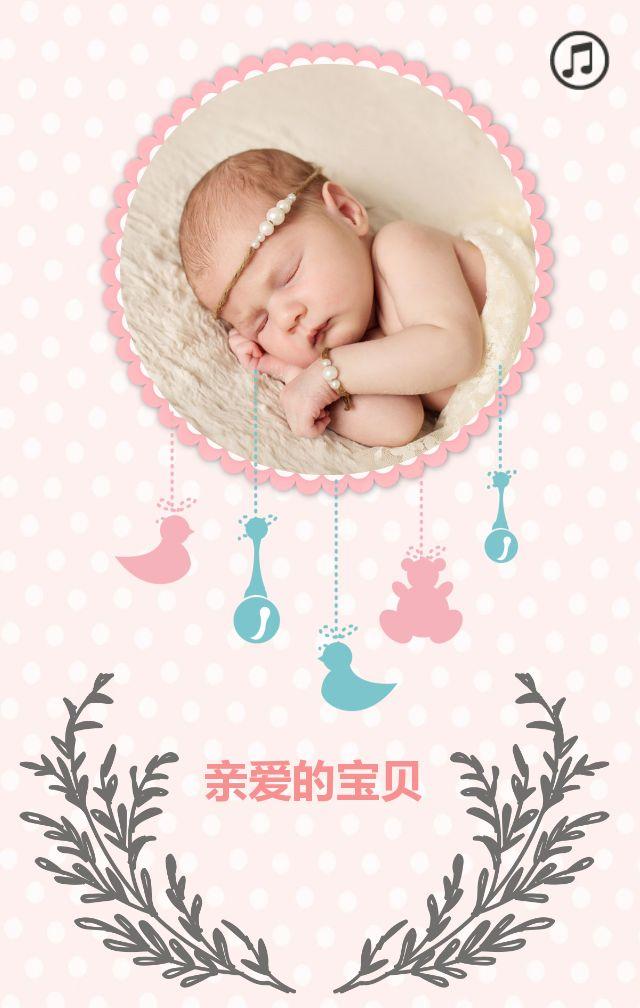 温馨宝宝相册_maka平台海报模板商城