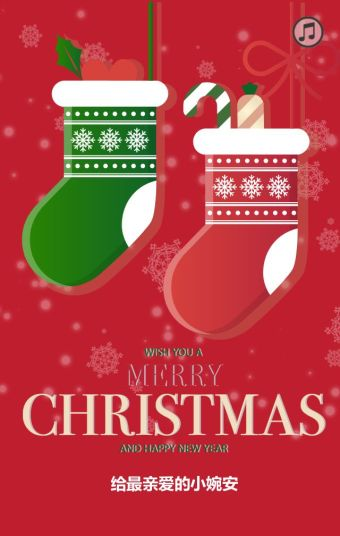圣诞节日祝福贺卡3