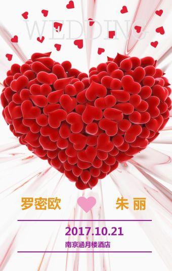 粉色心情浪漫婚礼