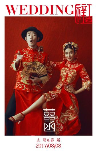 新中式婚礼请柬结婚邀请函红色