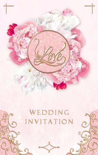 粉色花卉婚礼请柬邀请函 粉色牡丹 金色金属花纹