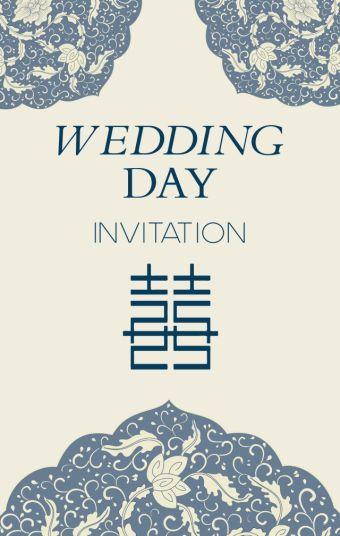 典雅 唯美 别致 中国风 高端 婚礼邀请