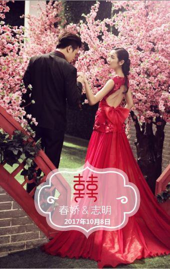 复古中国风红色大气浪漫结婚喜帖婚礼邀请函