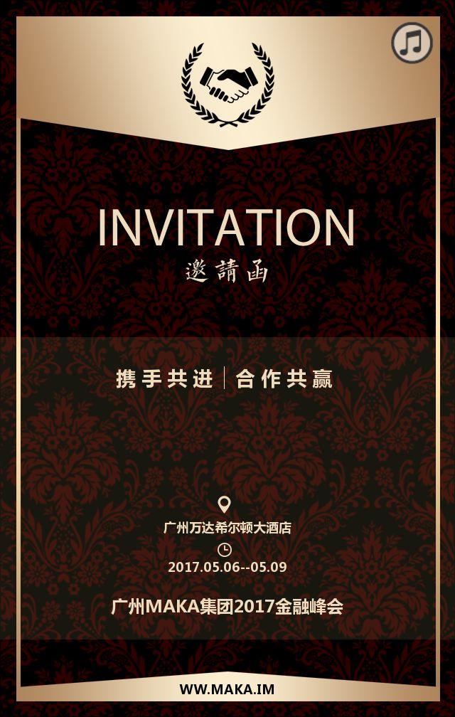 大气轻奢商务会议邀请函_maka平台海报模板商城