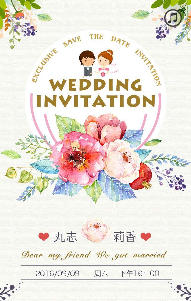 韩式小清新婚礼邀请函