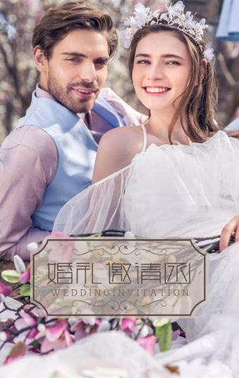 简约时尚高端大气欧式婚礼结婚请柬请帖喜帖邀请函