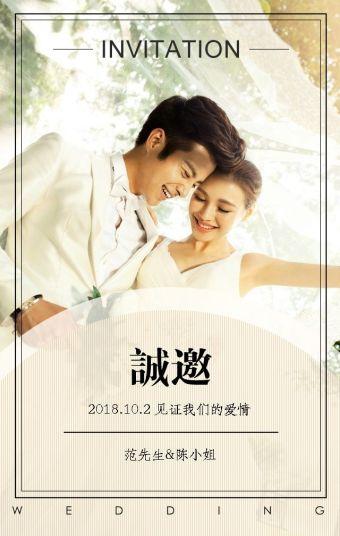 简约唯美清新浪漫婚礼请柬邀请函婚博会婚纱相册婚礼策划