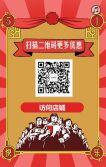 五一劳动节天猫淘宝电商商家促销活动推广宣传个性卡通模板
