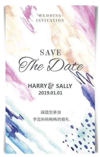 设计师水彩简约现代风格婚礼邀请函