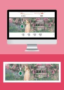 与爱相约时尚珠宝电商banner