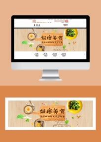 扁平简约餐饮美食甜品烘培促销电商banner