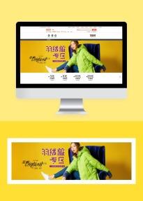 时尚简约女装服饰电商促销banner