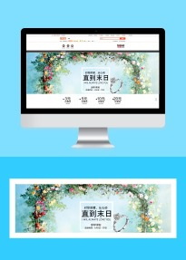 时尚高级珠宝电商banner