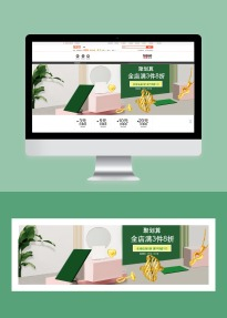 时尚高级珠宝折扣电商banner