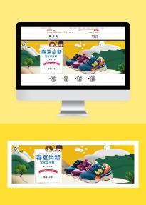 春夏新品可爱宝宝学步鞋电商banner