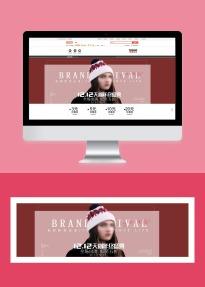 双12时尚炫酷女装服饰电商banner