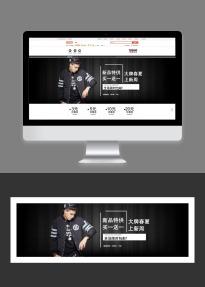时尚春夏新品潮流男装电商banner