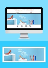 时尚女神假日女鞋夏季新品电商banner