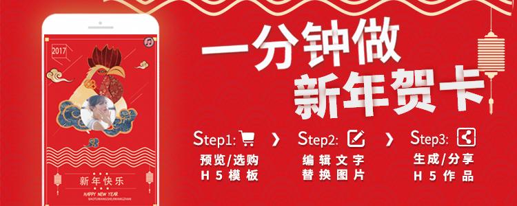 MAKA|新年贺卡精选