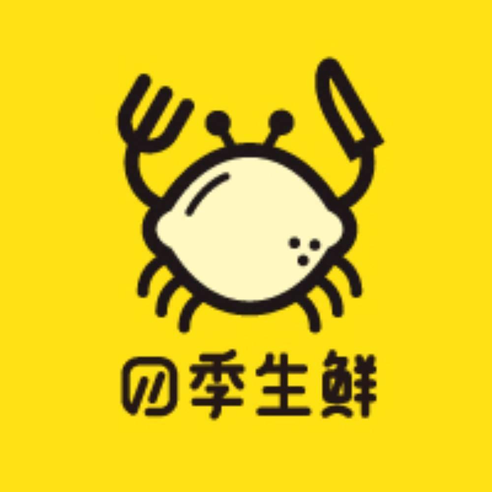 福利|21中午食堂门口员工福利大放送!