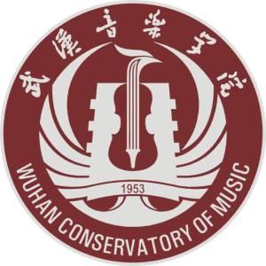 武汉音乐学院—中国弹拨乐艺术周