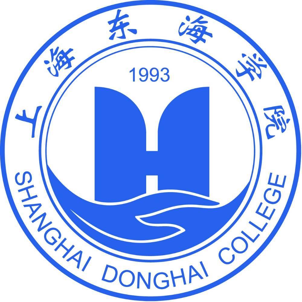 上海东海职业技术学院【航空运输系】招生啦_maka平台