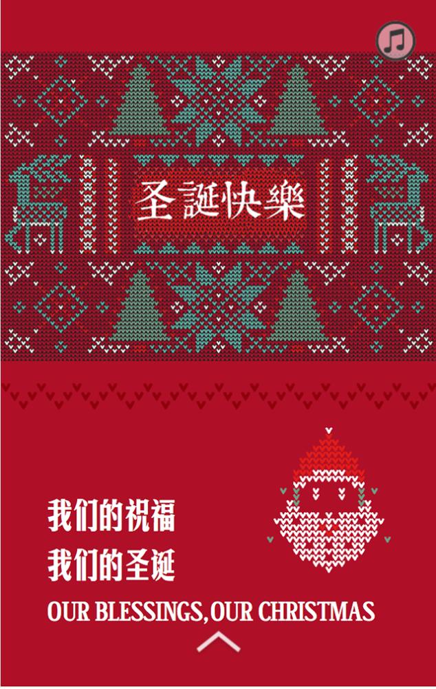 圣诞元旦像素风祝福活动通用模版(一个模版两种用法)