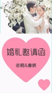 简约 小清新 婚礼