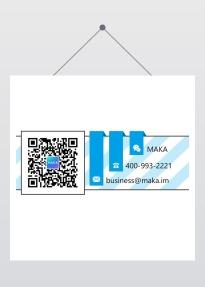 清新蓝色标签扁平简约通用公众号二维码