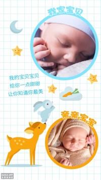 小清新宝宝相册 小鹿 兔子 亲子相册 全家福通用相册