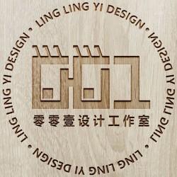001设计