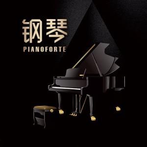 暑期钢琴培训招生_maka平台h5创意作品