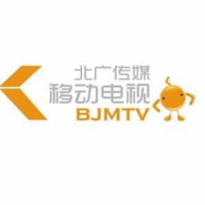 北京北广传媒移动电视青少传媒学院