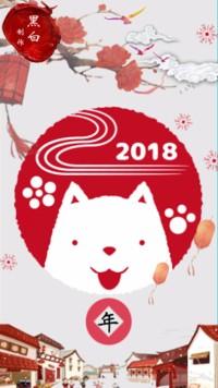 新年贺卡 春节贺卡 中国风贺卡 喜庆贺卡 拜年祝福贺卡
