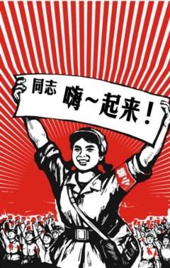 团建党建活动喜迎十九大共赴新征程青春活跃红色系