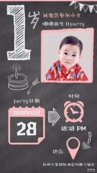 女宝宝一周岁抓周一岁周岁生日宴邀请函