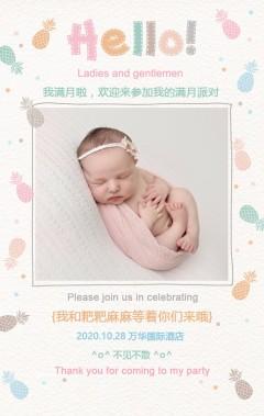 满月宴/百日宴/周岁生日邀请函 女宝宝成长记录相册纪念册