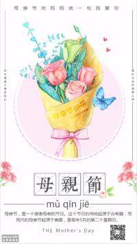 母亲节鲜花礼物贺卡