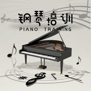 钢琴培训/招生_maka平台h5模板商城
