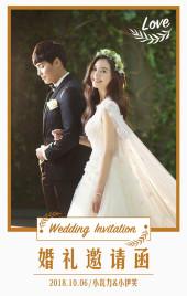 时尚简约杂志风淡雅清新森系婚礼结婚请帖喜帖邀请函