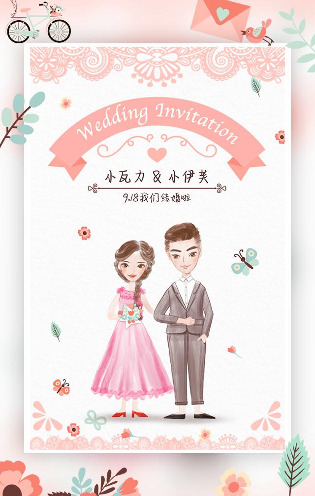 淡雅粉色森系婚礼清新手绘高端时尚欧式婚礼结婚喜帖请帖邀请函